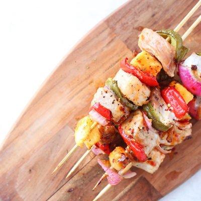 Pork Kabobs Recipe with Sweet Chili Sauce